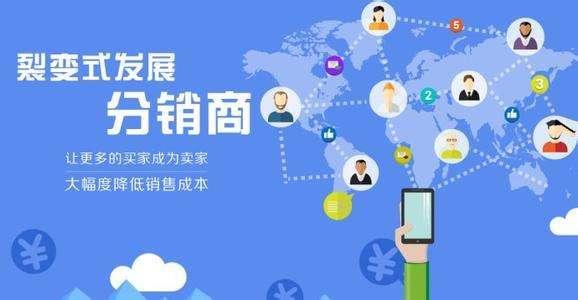 微信公众号怎么做商城?手把手教你怎么开通微信商城