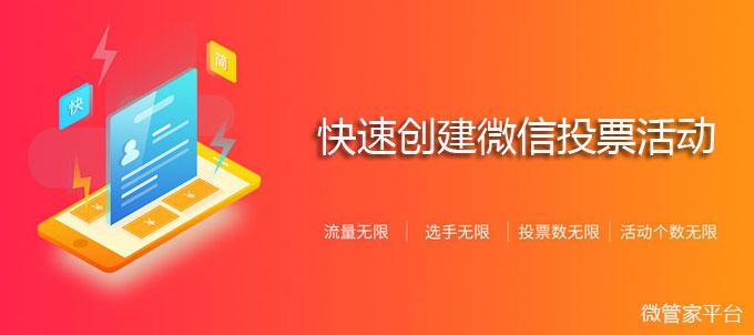 免费好用的微信第三方_给你推荐好用的公众号第三方平台