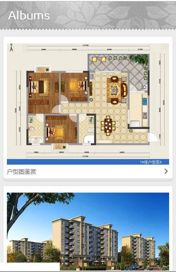 房地产微信营销推广方案_教你怎样用微信做房地产