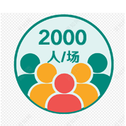 2000-1.png